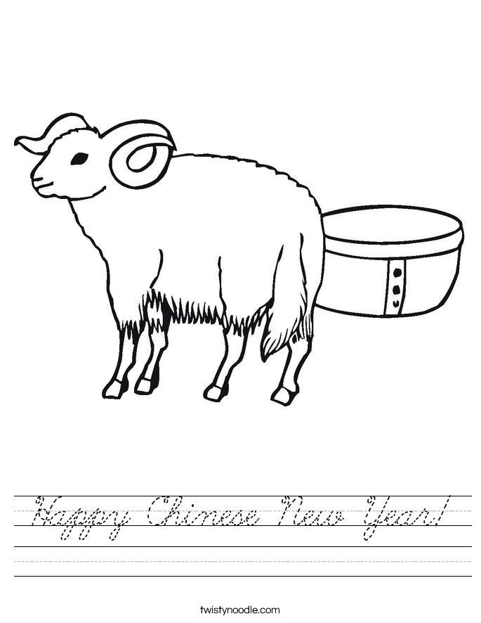 Happy Chinese New Year Worksheet - Cursive - Twisty Noodle