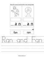 Ran and Fan Handwriting Sheet