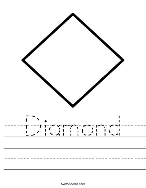 Rhombus Worksheet
