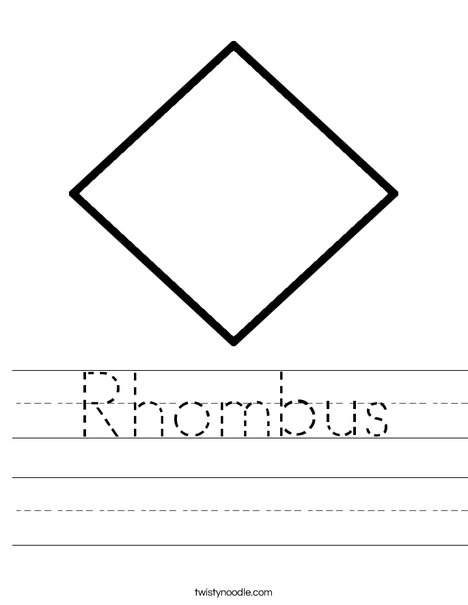 Rhombus Worksheet