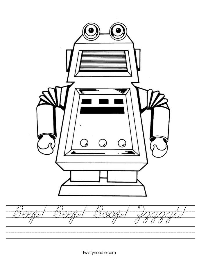 Beep! Beep! Boop! Zzzzzt! Worksheet