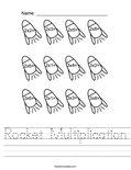 Rocket Multiplication Worksheet