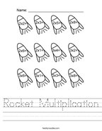 Rocket Multiplication Handwriting Sheet
