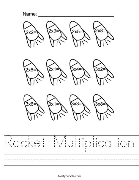 Rocket Mulitplication Worksheet