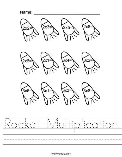 Rocket Mulitplication Worksheet