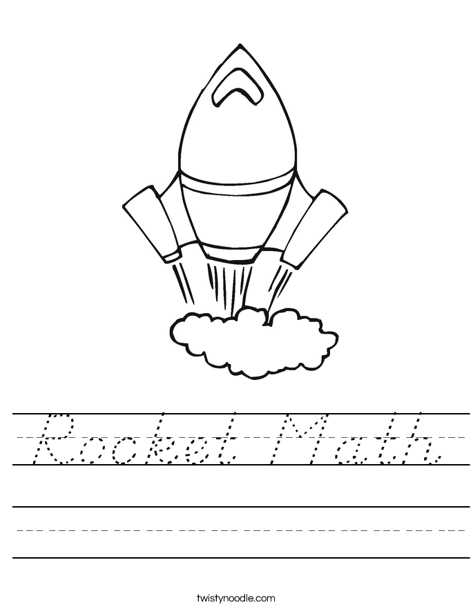Rocket Math Worksheet