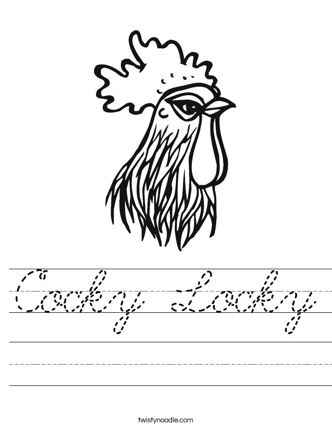 Cocky Locky Worksheet