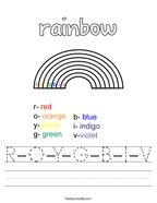 R-O-Y-G-B-I-V Handwriting Sheet