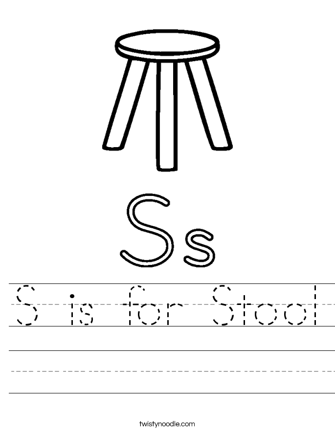 S is for Stool Worksheet