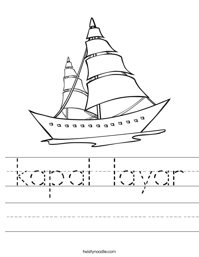 kapal layar Worksheet