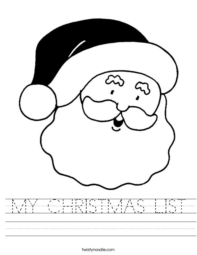 MY CHRISTMAS LIST Worksheet