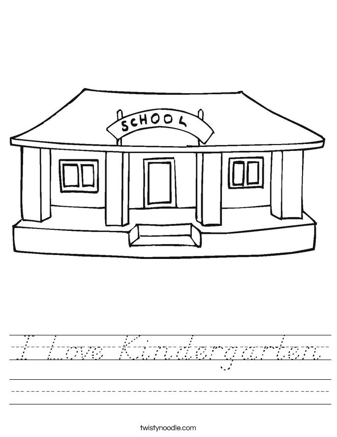 I Love Kindergarten Worksheet