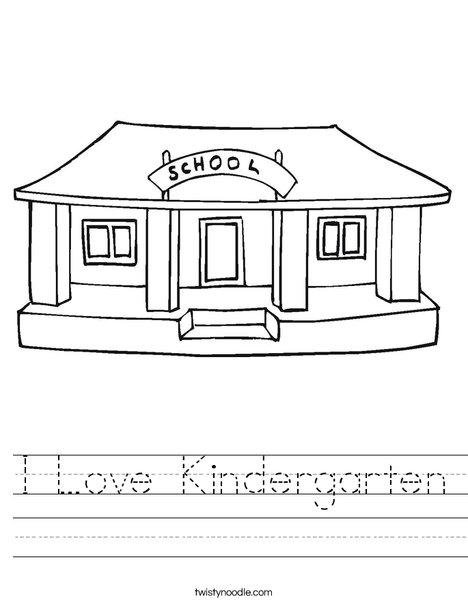 math worksheet : i love kindergarten worksheet  twisty noodle : School Worksheets For Kindergarten