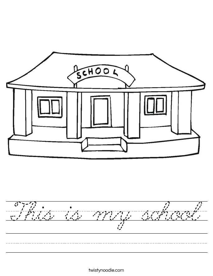 This is my school Worksheet