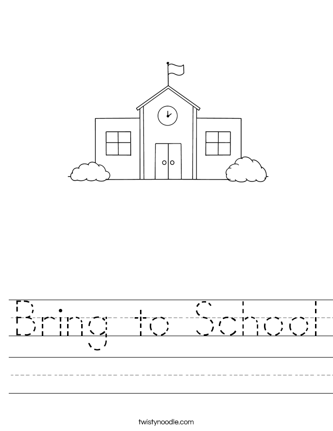Bring to School Worksheet