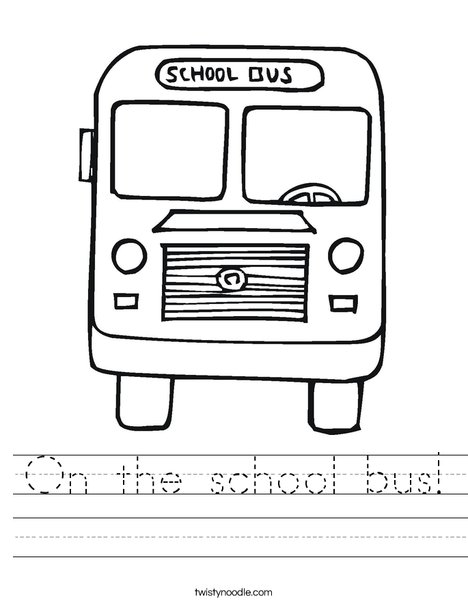 Back to School Bus Worksheet