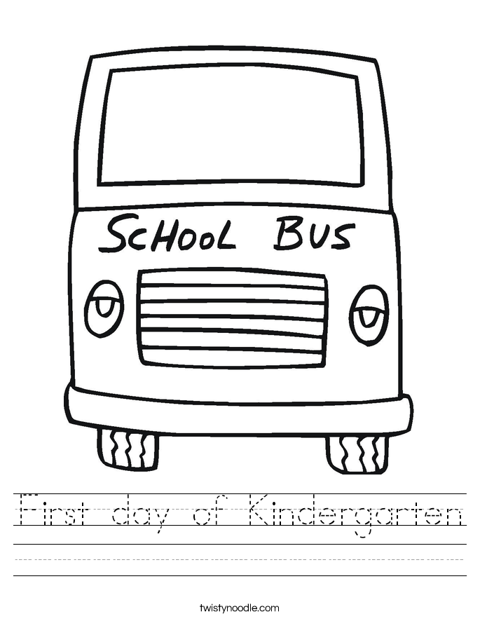 First day of Kindergarten Worksheet