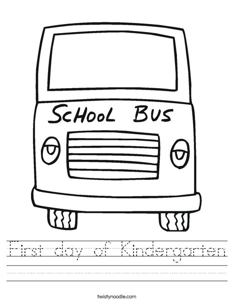 First Day Of Kindergarten Worksheet Twisty Noodle