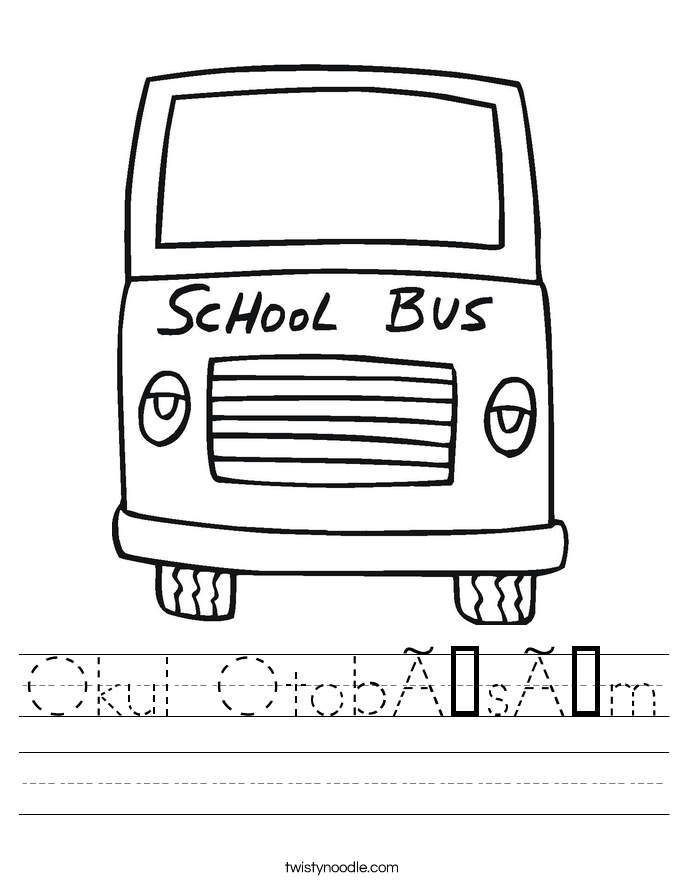 math worksheet : bus stop method division worksheets chunking division worksheet  : Bus Stop Division Worksheet