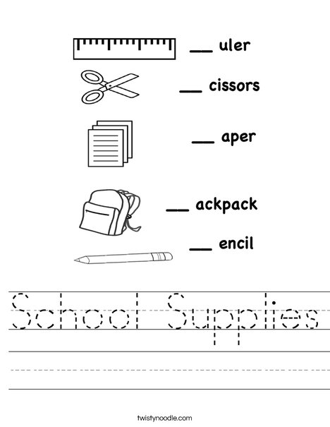 School Supplies Worksheet Twisty Noodle