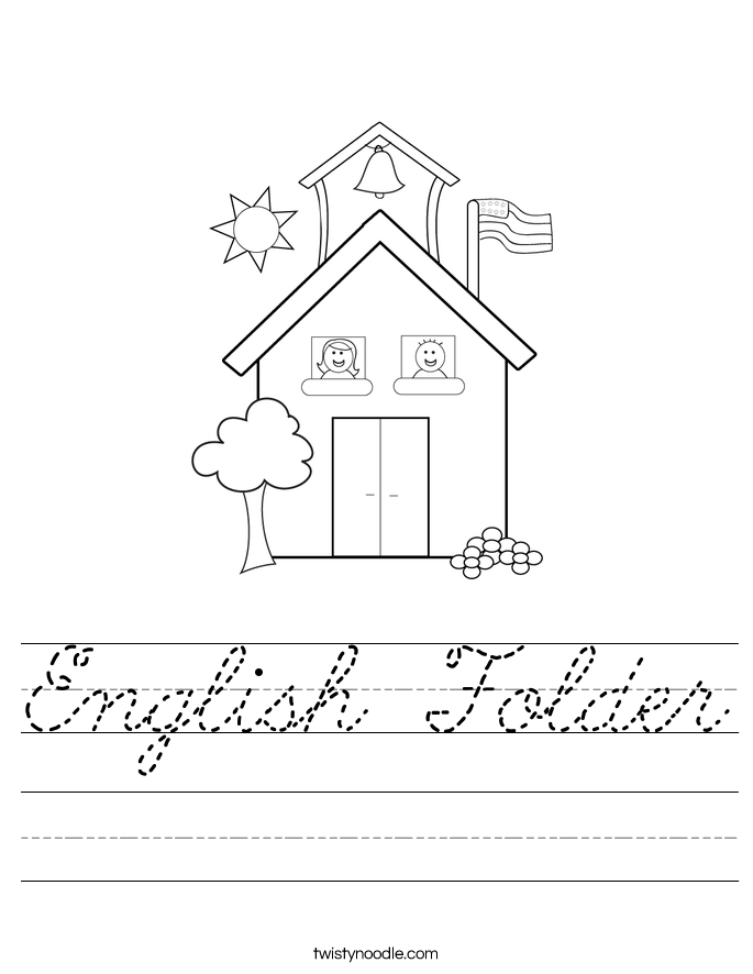 English Folder Worksheet