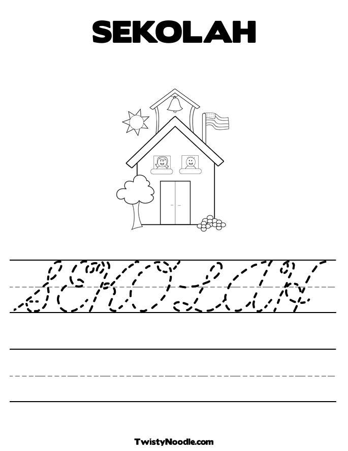 free printable single letter abeka cursive handwriting worksheets. Black Bedroom Furniture Sets. Home Design Ideas