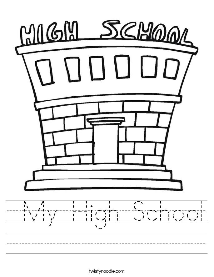 My High School Worksheet