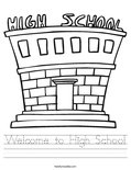 Welcome to High School Worksheet