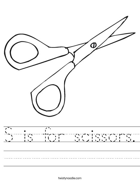 Scissors Worksheet