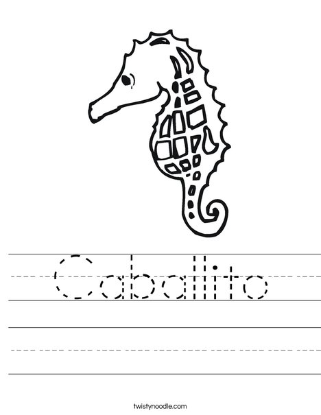 Seahorse with Pattern Worksheet