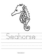 Seahorse Handwriting Sheet