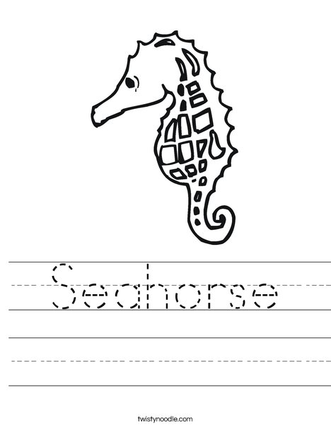 Seahorse with Pattern Worksheet