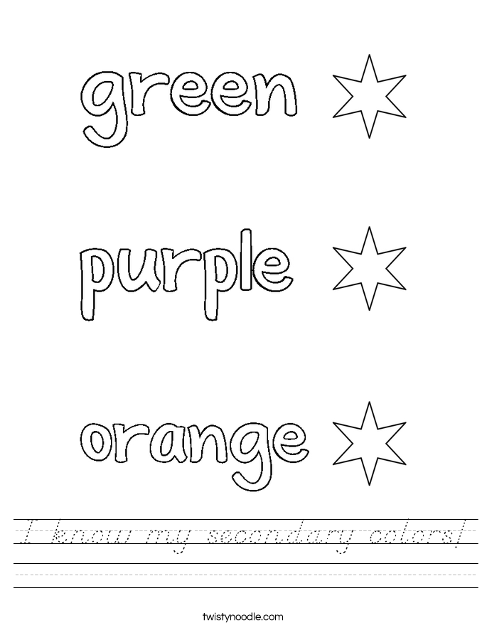 I know my secondary colors! Worksheet