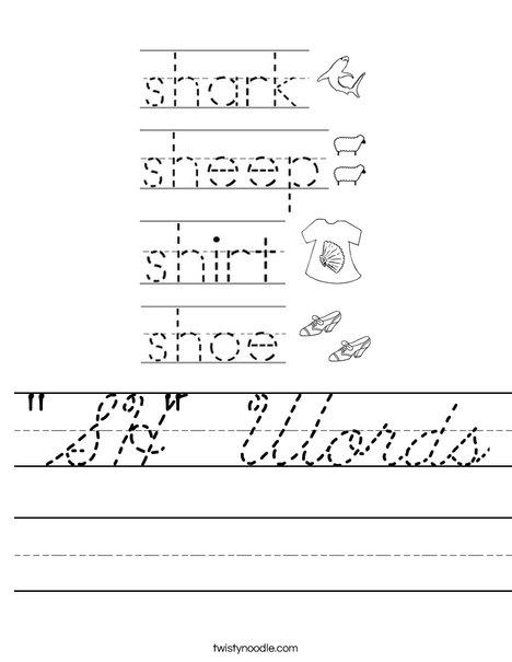 """""""SH"""" Words Worksheet"""