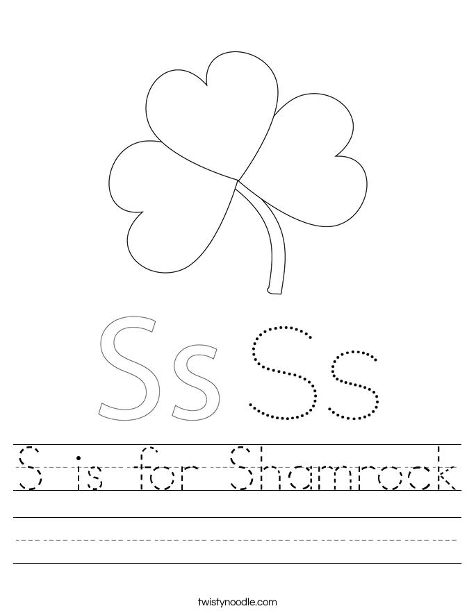 S is for Shamrock Worksheet