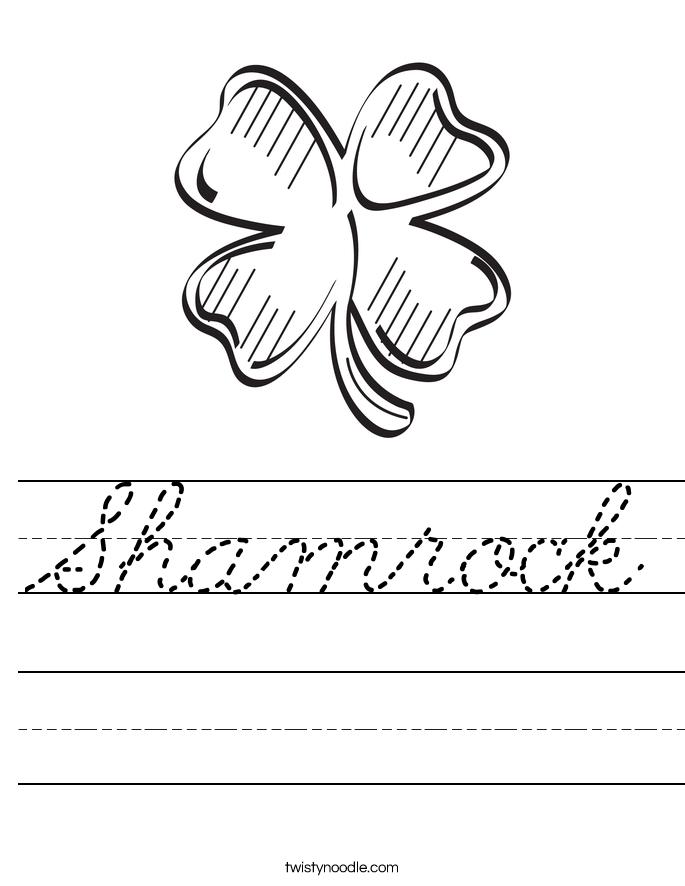 Shamrock Worksheet