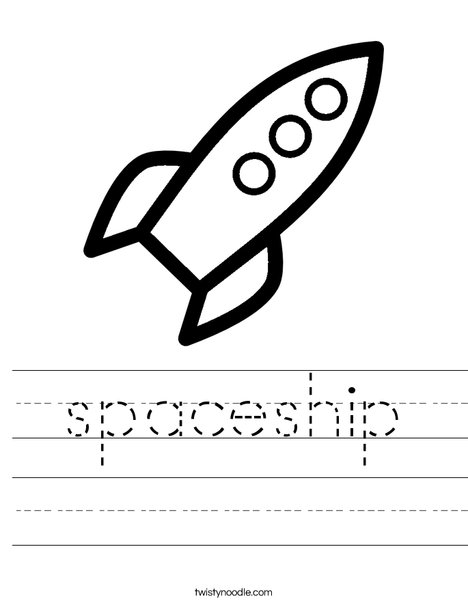 Shapeship Worksheet