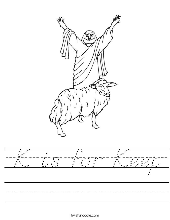 K is for Keep Worksheet