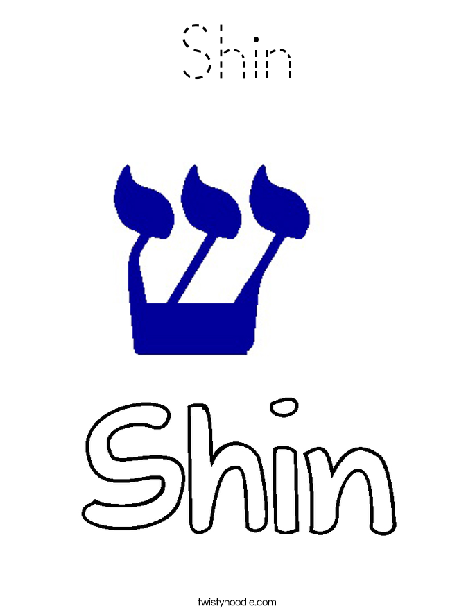 Shin Coloring Page