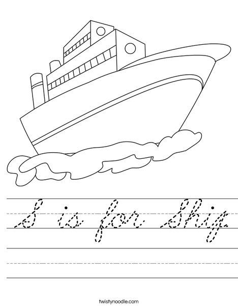 Ship Worksheet