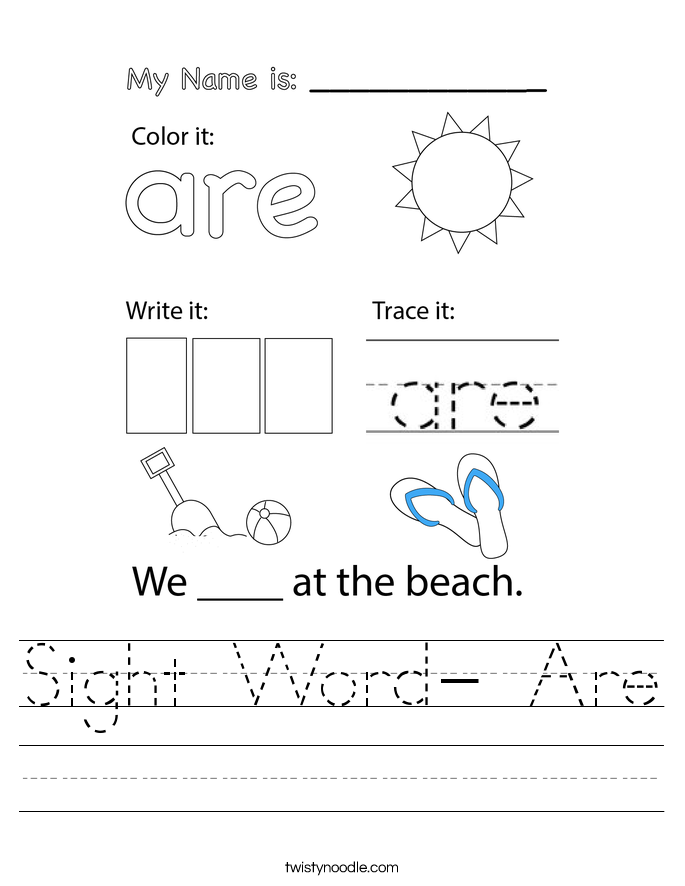 Sight Word- Are Worksheet