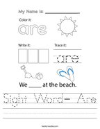 Sight Word- Are Handwriting Sheet