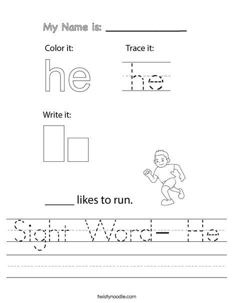 Sight Word- He Worksheet