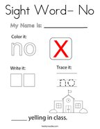 Sight Word- No Coloring Page