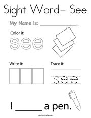 Sight Word- See Coloring Page