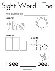 Sight Word- The Coloring Page