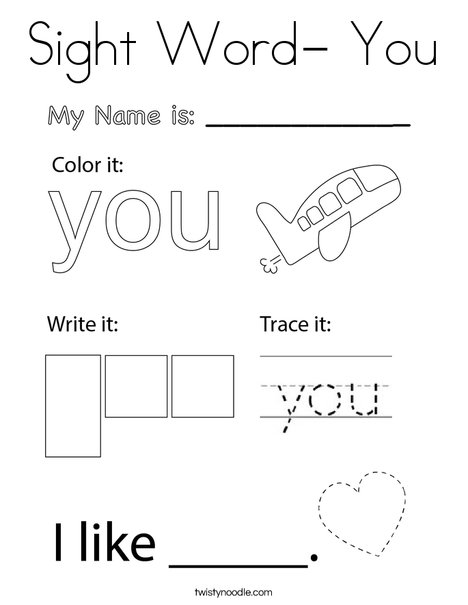 Sight Word- You Coloring Page