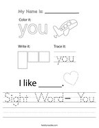 Sight Word- You Handwriting Sheet