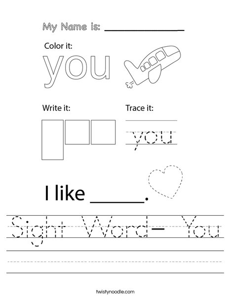 Sight Word- You Worksheet