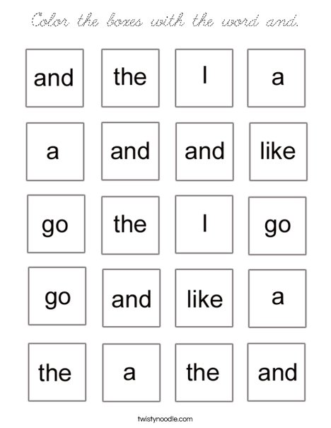 Sight Words Boxes Coloring Page